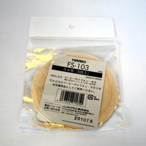 HARIO – Stofffilter für Coffee Syphon 5 Stück